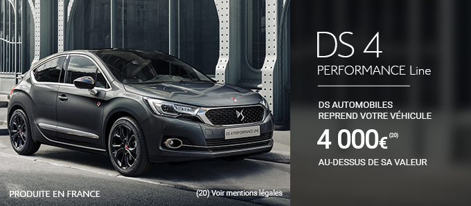 ds4perf